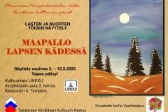 Выставка детского рисунка Художественной школы Ирины Верюхановой «Vaahterapuu»